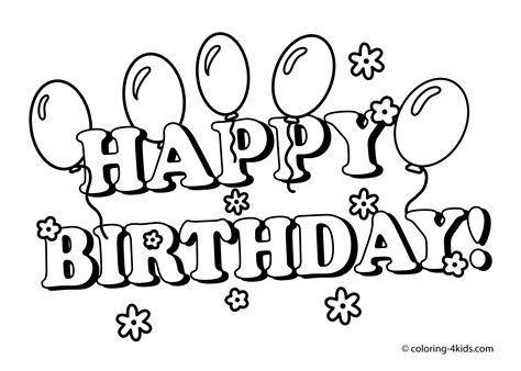 happy birthday printables coloring pages balloons