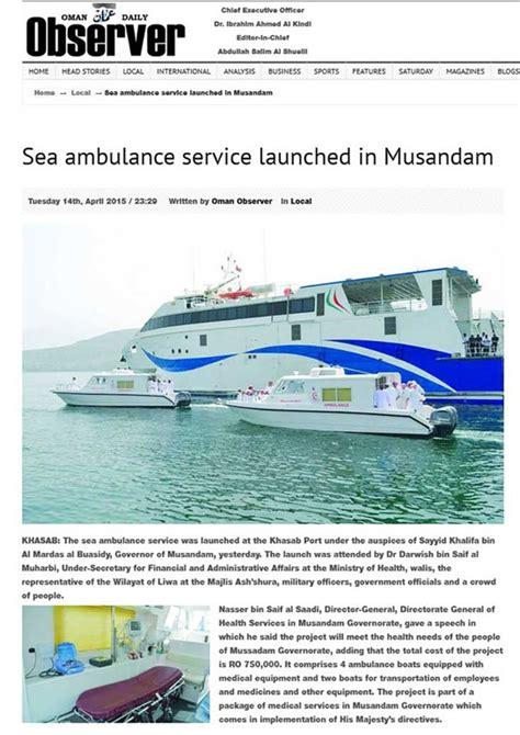 boat ambulance manufacturers ambulance boats manufacturer media say s special
