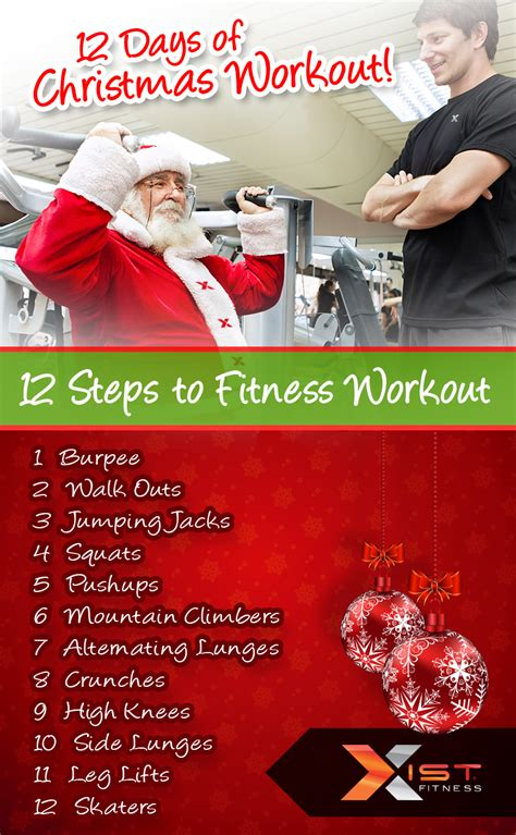 twelve days of christmas work 12 days of workout xist fitness