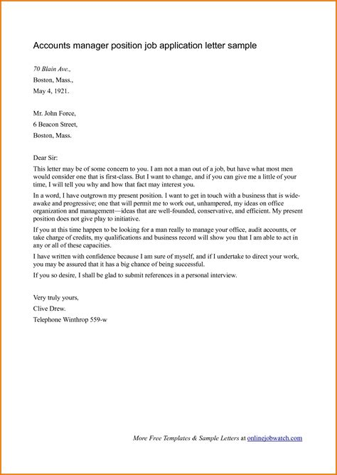 cover letter and cv examples cover letter examples template samples