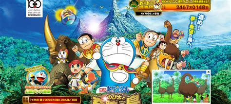 doraemon movie 2012 nobita and the miracle island sub indo japanese popculture blog the title tune of the movie