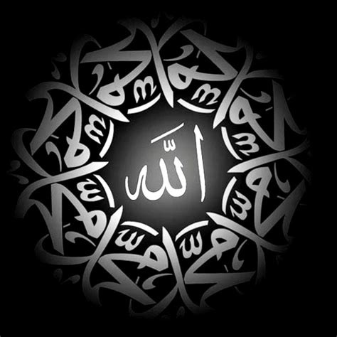 Keajaiban 9 Sunnah Rasulullah Saw ar rahman keberadaan allah swt menurut al qur an dan as