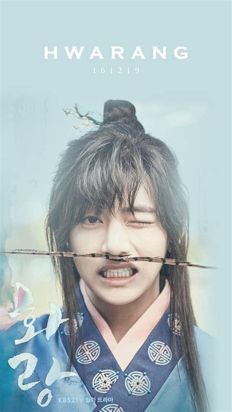 kim taehyung korean drama kim taehyung kim taetae as han sung in hwarang bts my