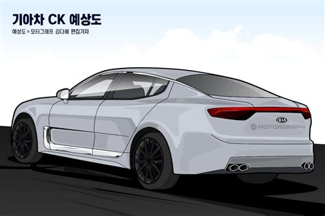 Kia Gt Production Scoop New Kia Gt Codenamed Ck Is Photographed For The