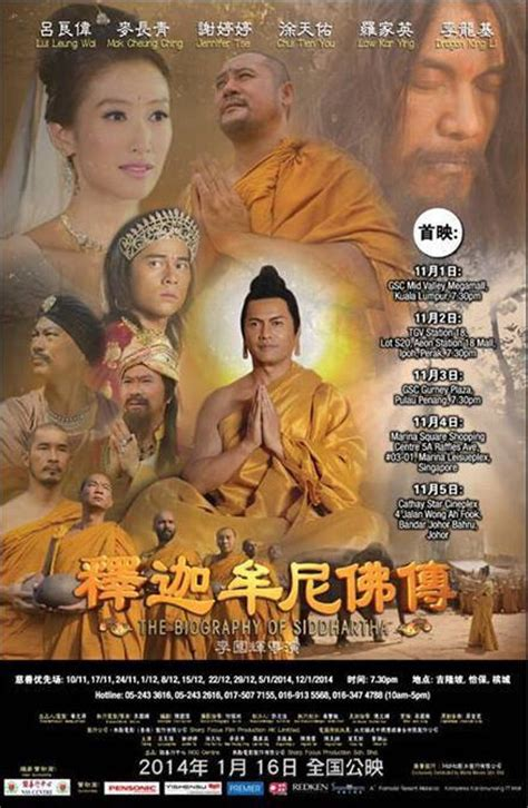 Buddhist Detox Documentary Site by About Buddhism China Hong