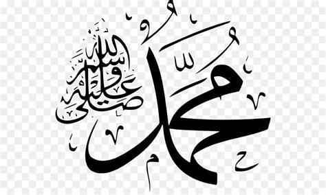 tulisan arab muhammad  indah kartun muslimah