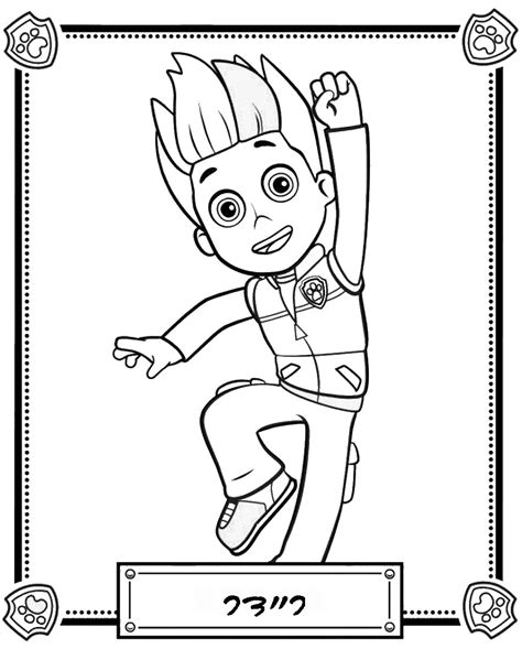 coloring page for paw patrol free coloring pages of paw control