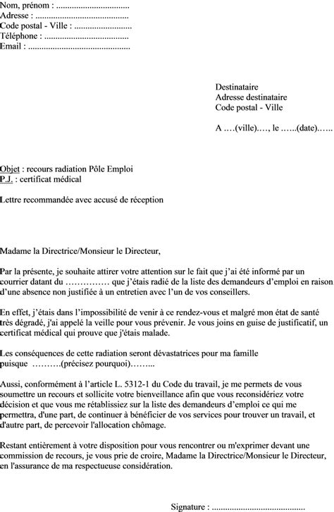 modele lettre excuse absence convocation