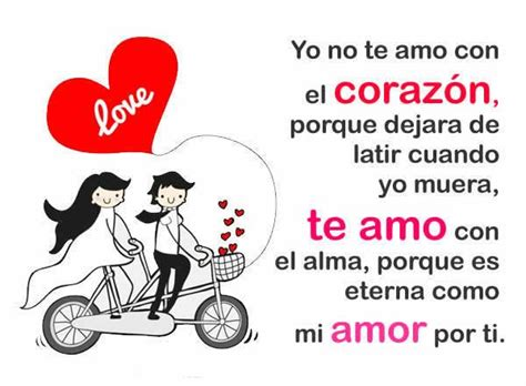 imagenes te amo te amo mi amor te amo mi amor