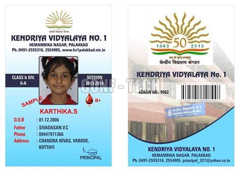 smart design id card school identity cards school identity cards manufacturers