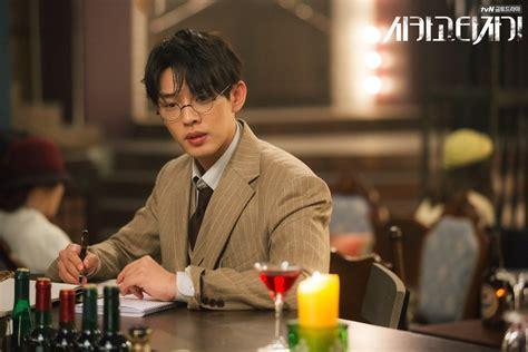 yoo ah in wallpaper hd 15 actores de k drama que no fallaron en impresionarnos en
