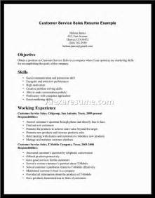 Skills For A Resume Sample Good Skills Resume Example Alexa Resume