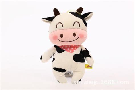 yuk ajak buah hati bermain   boneka sapi