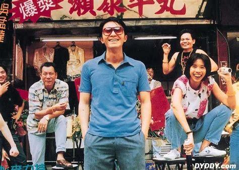 film china keren flash back film stephen chow yang paling keren kaskus