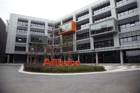 alibaba quantum computing alibaba china think tank to open quantum computing lab