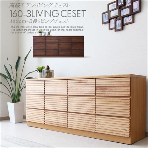 kagu mori   Rakuten Global Market: Chest drawers 160 cm