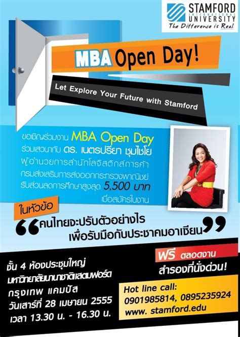 Mba Open Day by Mba Open Day Stamford International Mba News