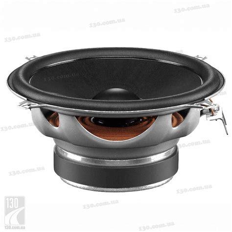 Speaker Middle Jbl jbl gto508c car speaker