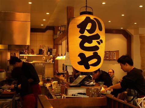 imagenes restaurante japones filas de par 237 s se destet 243 tet 233