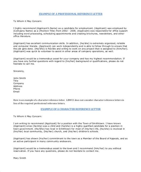 template of professional reference letter professional reference letter 12 free sle exle format free premium templates