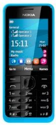 mobile themes of nokia 200 nokia 301 themes free download best mobile themes