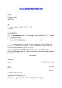 Business Letter Sample Request Business Request Letter Hashdoc