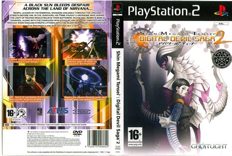 Digital Saga Original Dvd Playstation 2 que juegos de ps2 gamerzone 3djuegos