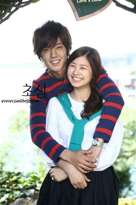 film drama korea naughty kiss korean drama playful kiss kdrama playful kiss pinterest