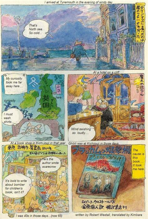 ghibli film comics ghibli blog studio ghibli animation and the movies