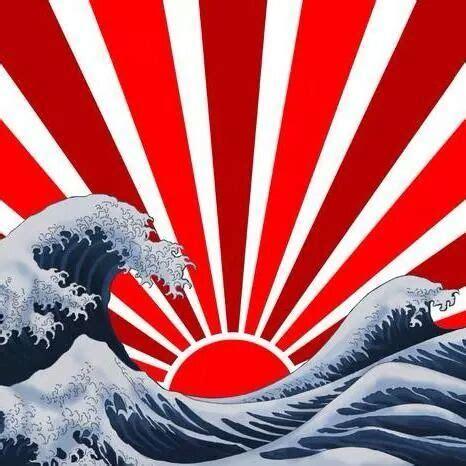pin  brian meurs  tattoo japanese art japanese sun