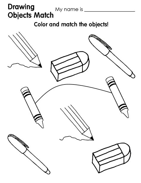 pronoun bingo colouring pages