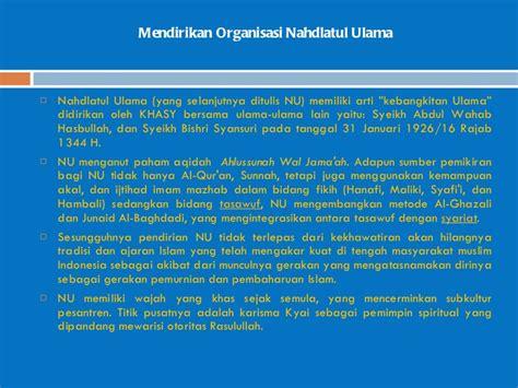 Ijtihad Hermeneutis Eksplorasi Pemikiran Imam Syafii power point makalah muhammadiyah dan nu