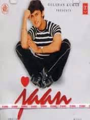 free mp3 download deewana album sonu nigam download hindi songs mp3 and lyrics watch free live