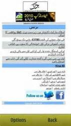 download free symbian application daily jang urdu news
