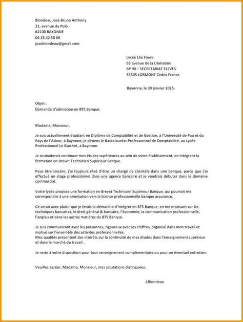 Lettre De Motivation Pour Licence Pro Banque 6 Lettre De Motivation Licence Lettre Administrative