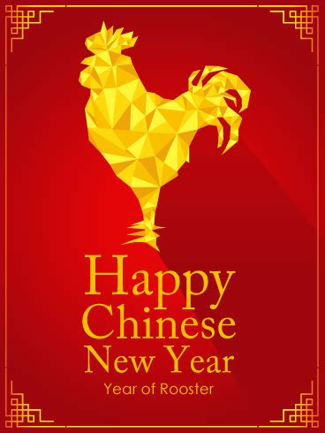new year 2015 year of rooster 2017 happy new year card birthday greeting