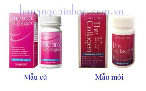 Collagen Shiseido collagen shiseido dạng vi 234 n của nhật hộp 126 vi 234 n dhp