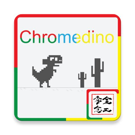 chrome game dino game free dino of chrome android forums at