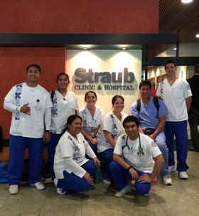 clinical experience lauren sullivan, kcc sn