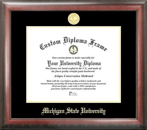 Rutgers Mba Diploma Frame by Michigan State Spartans College Graduate