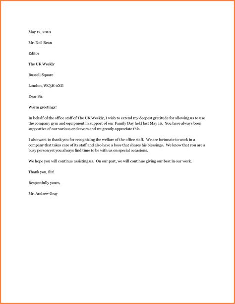 Promotion Letter Manager search results for appreciation letter to business to