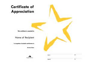 best photos of star certificate templates star student