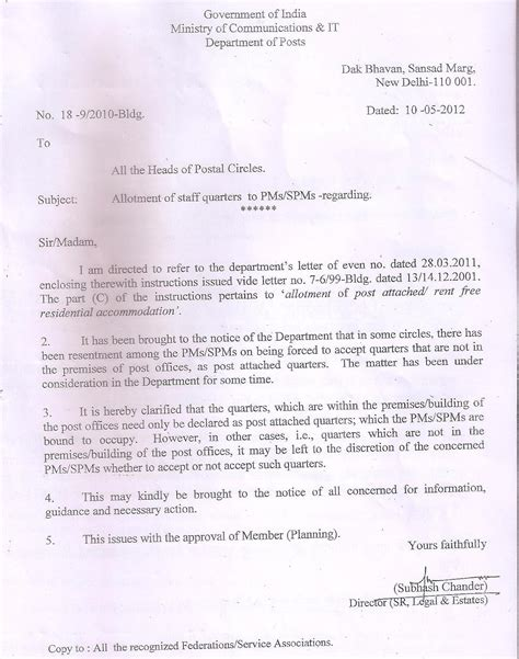 Quarters Acceptance Letter Allotment Of Staff Quarters To Pm Spms Regarding Acceptance Letter For Quarter Allotment