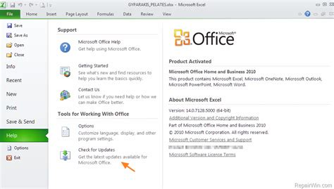 Update Office by Cannot Open Office Documents After Windows 10 Upgrade