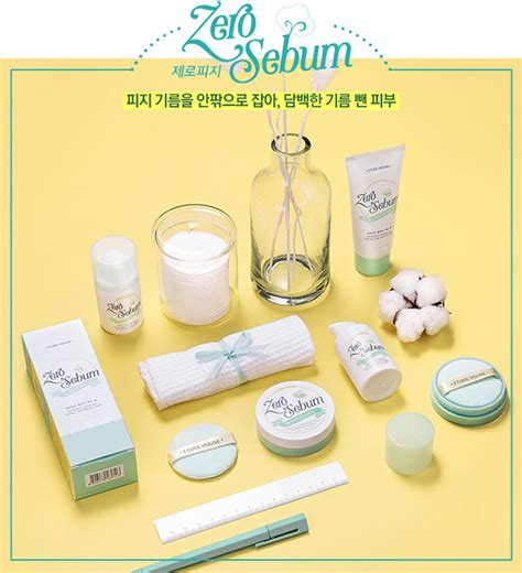 Zero Sebum Fresh Gel 60ml Etude House No Sebum etude house zero sebum line memorable days korean european american
