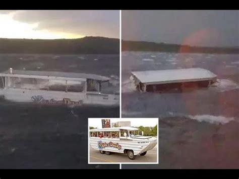 duck boat in storm duck boat sinks during storm near branson missouri 13