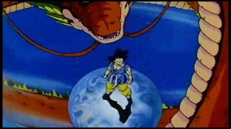 anoboy dragon ball gt dragon ball gt opening english german hd dandan 心魅かれてく