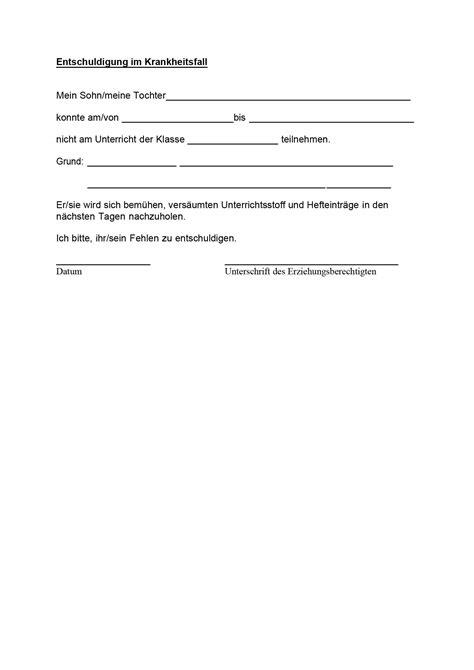 Kostenlose Vorlage Entschuldigung Schule Befreiung Vom Unterricht Vorlage B 252 Rozubeh 246 R