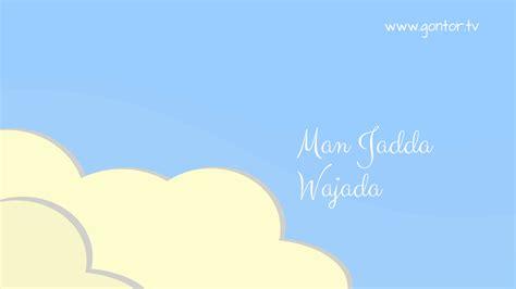 Jadda Wajada White lightworks