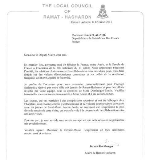 lettre de itzhak rohberger maire de ramat hasharon jafi jumelage et amiti 233 s isra 235 l